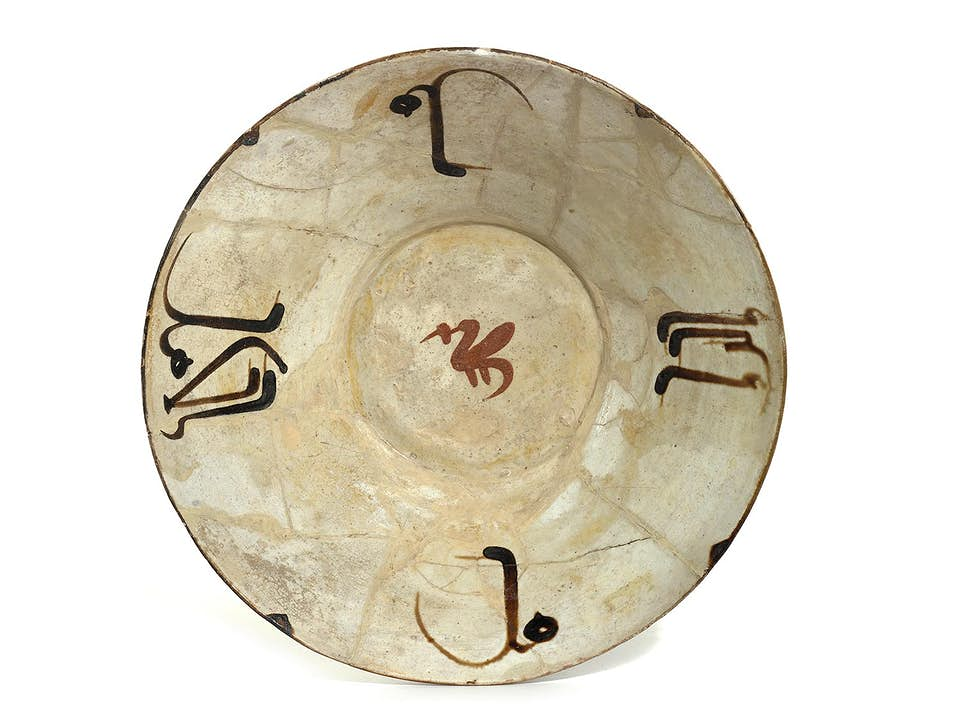 Persische Kalligrafie-Schale